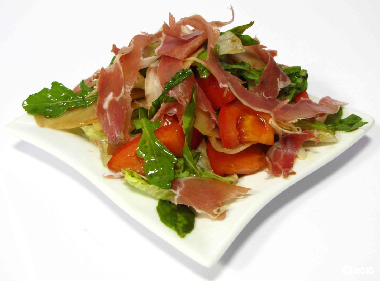 Салат с хамоном рецепт