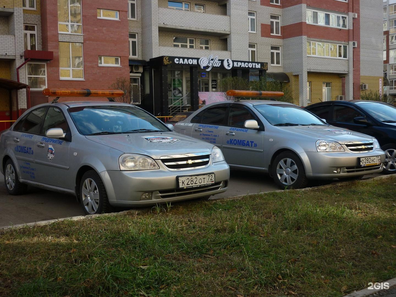 Нижегородской комбат телефоны ооочоп гдзерджинск
