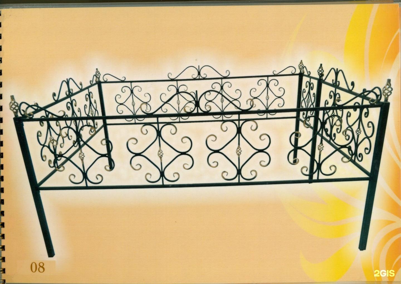 Как сделать ограду на могилу своими руками из профиля