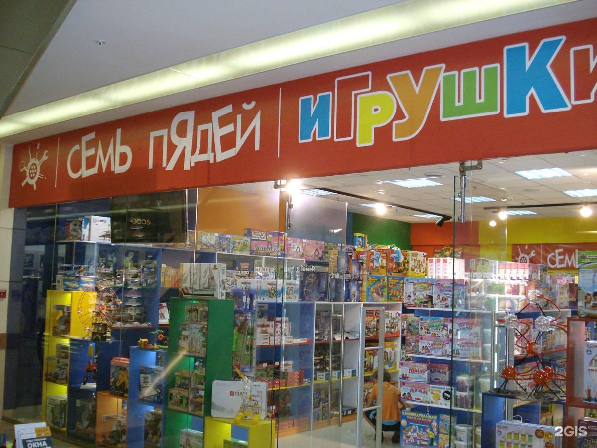 magazin-sem-blyadey