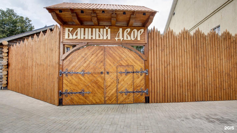 Голицын клуб, гостинично-развлекательный комплекс, Минское шоссе, 45  (Голицыно), Москва  фото — 2ГИС 46ee73df3e3
