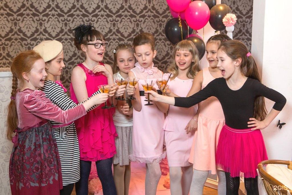 Сценарий для праздника для подростков