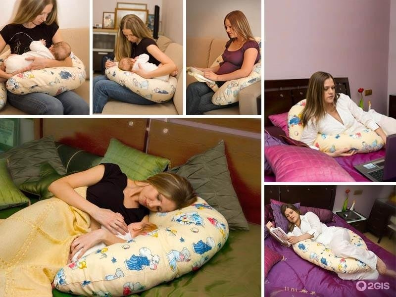 Подушка для беременных лучшие фирмы