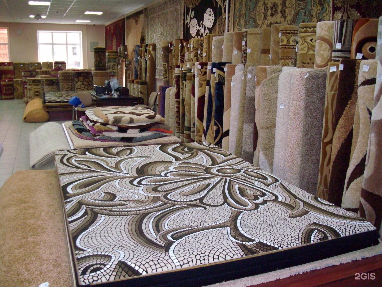 Ами ковры в тц город