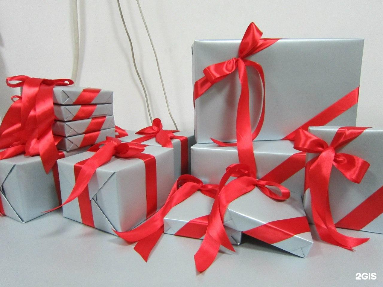 Упаковка подарков алматы адреса