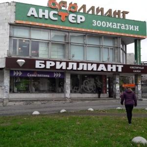 6b863d33d20b Бриллиант, ювелирный магазин, Антона Валека, 12, Екатеринбург  фото ...