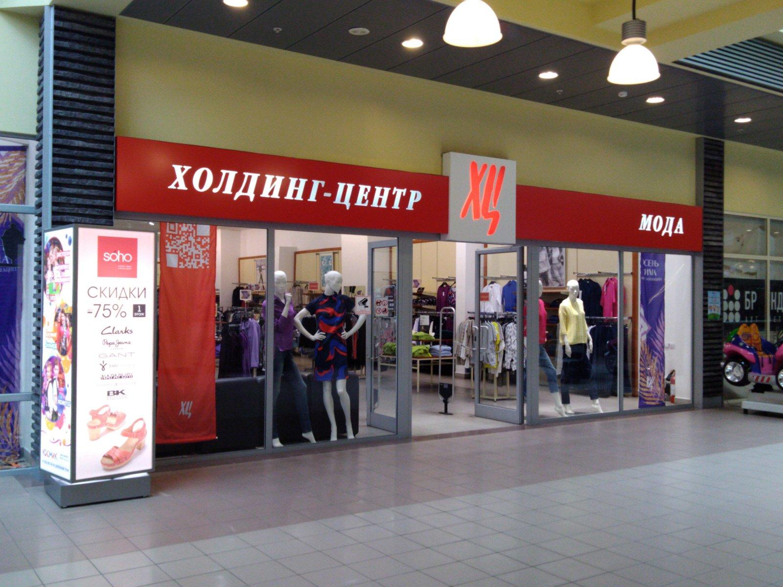 Магазин Хц Официальный Сайт Москва