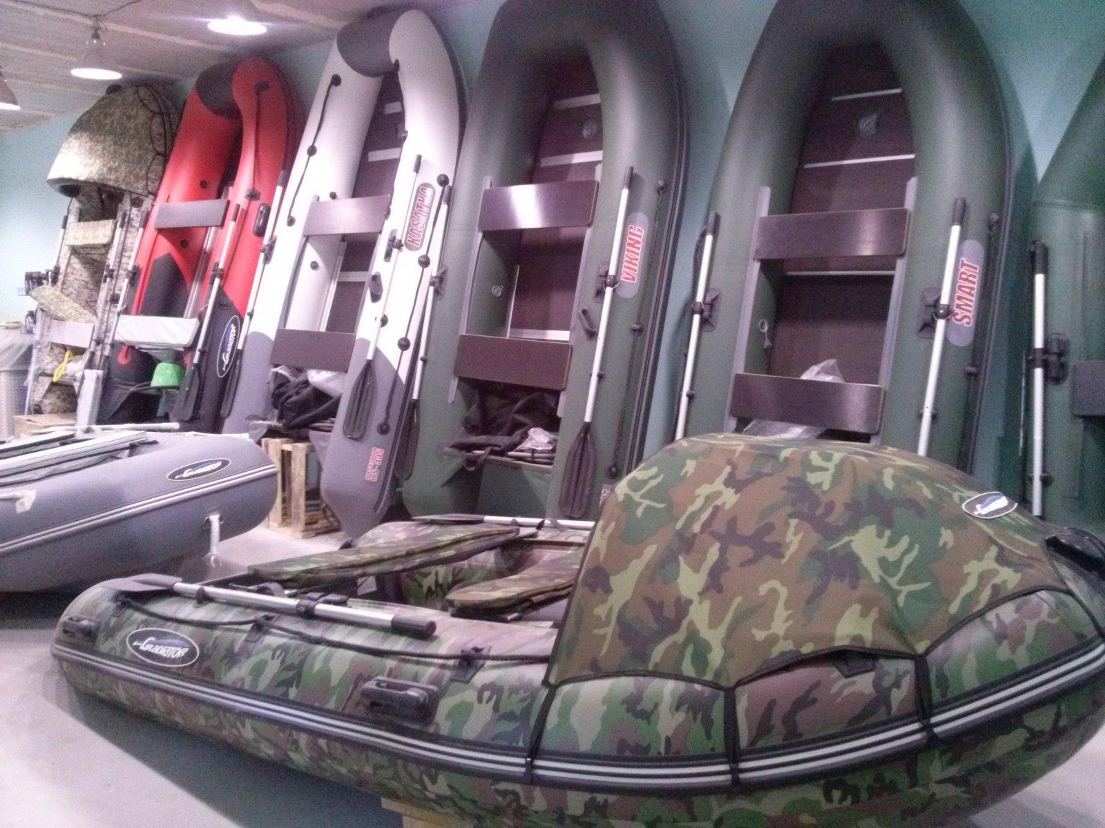 Большой магазин лодок в москве
