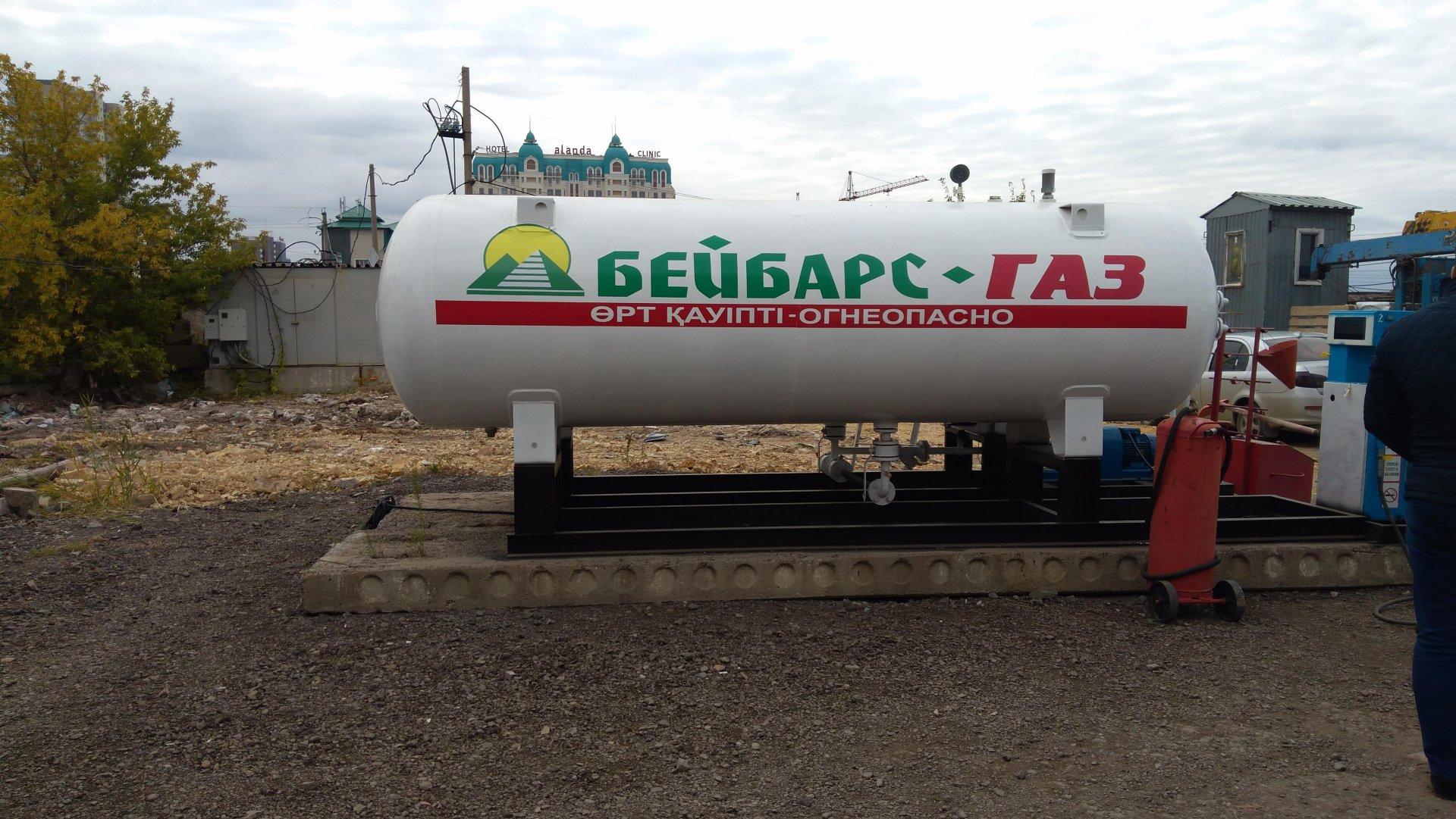 trans-oyl-gaz