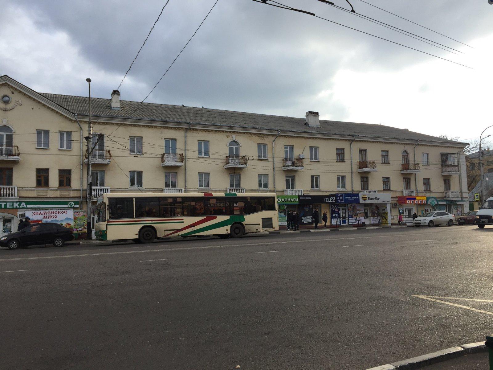 nuzhni-dengi-srochno-gde-vzyat-krasnoyarsk