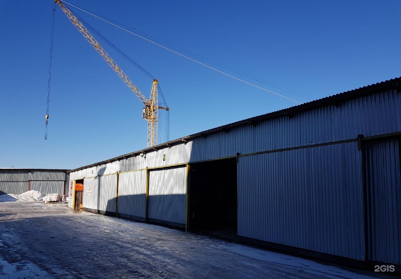 Бетон сыктывкар индустриальная стоимость куба бетона с доставкой в москве