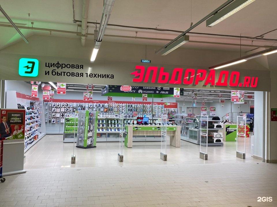 Владивосток магазин дом техники специальное женское белье после операции