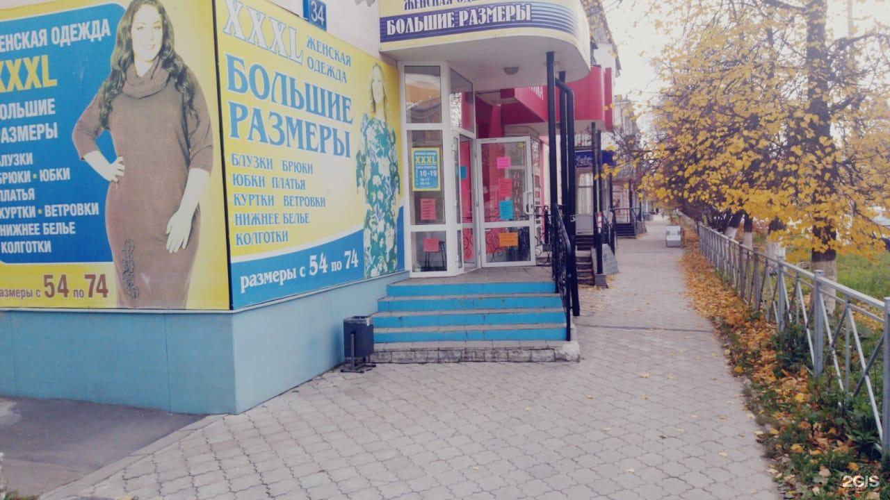 Магазины женского белья в каменске уральском кто из мужчин носит женское белье фото