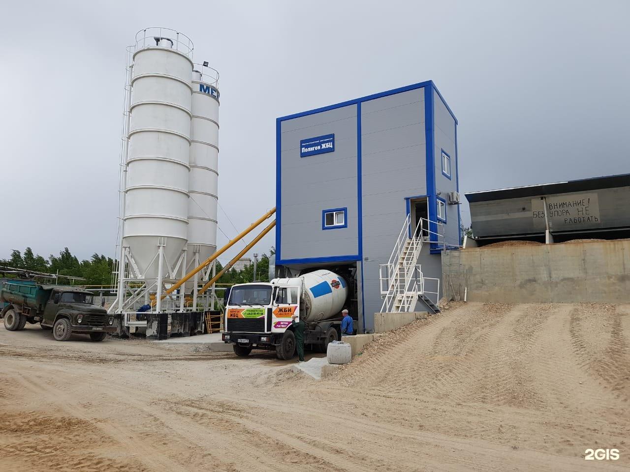 Полигон бетон цена заменитель бетона