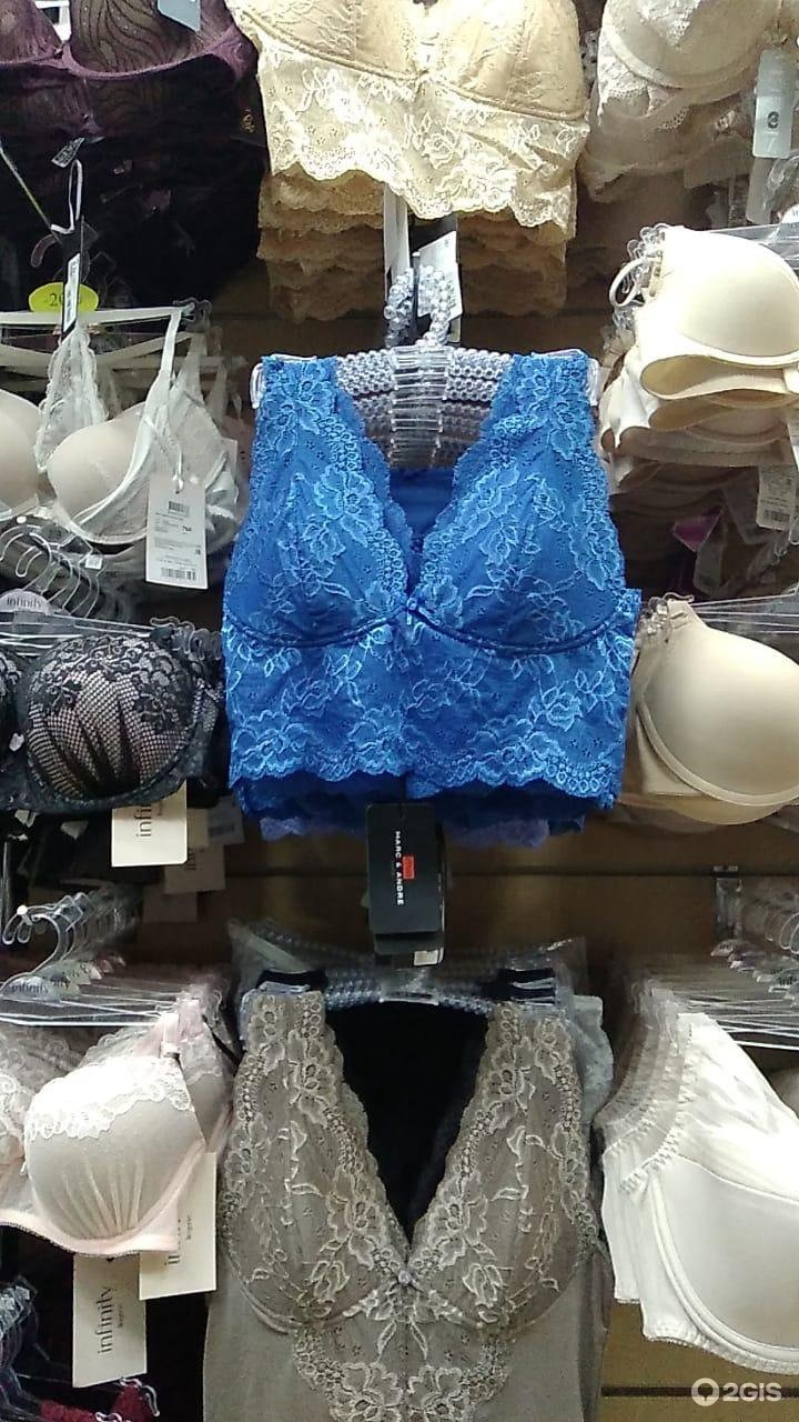 Магазин женского белья якутск вакуумные массажеры стоимость