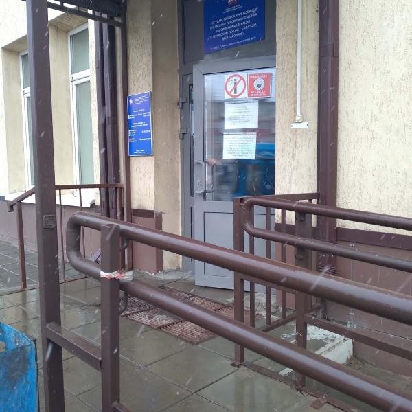 Пенсионный фонд ленинский район саратов личный кабинет регистрация личного кабинета в пенсионном фонде физическому лицу