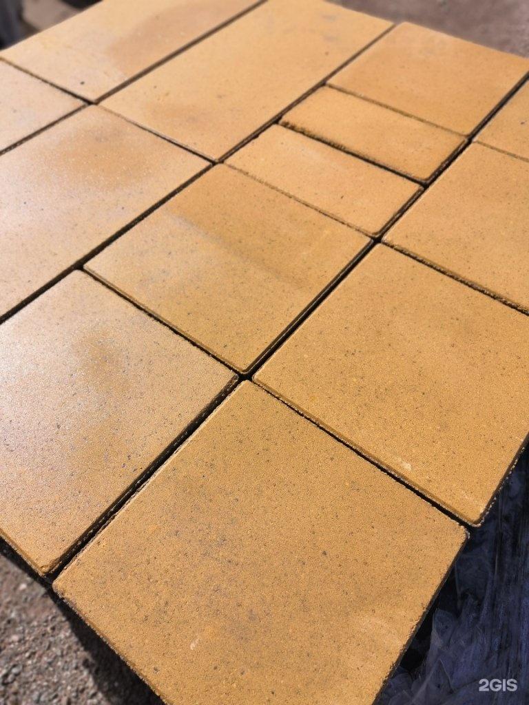 Обк казань бетон моча и цементный раствор