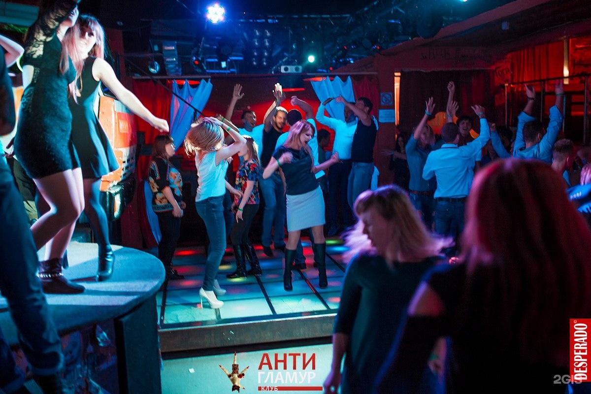Антигламур новосибирск клуб ночной фотоотчет ночные клубы новороссийска