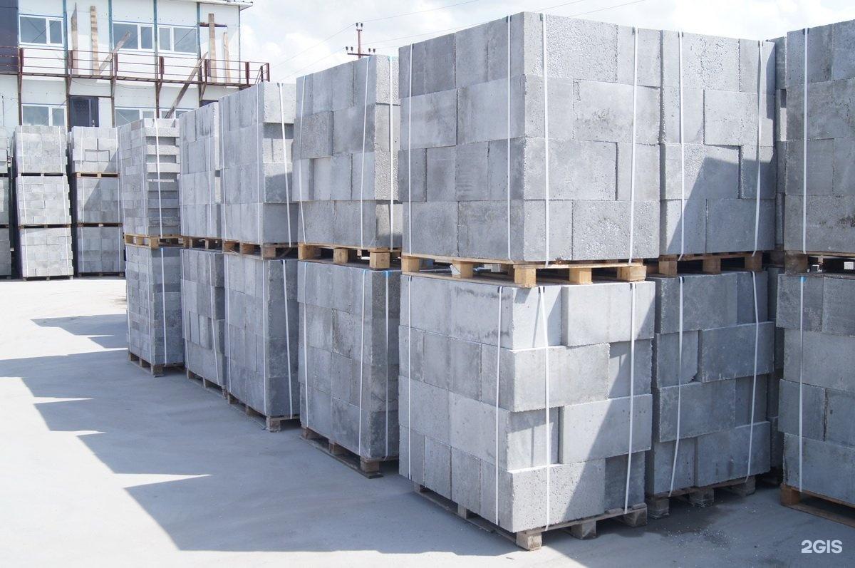 теплый бетон