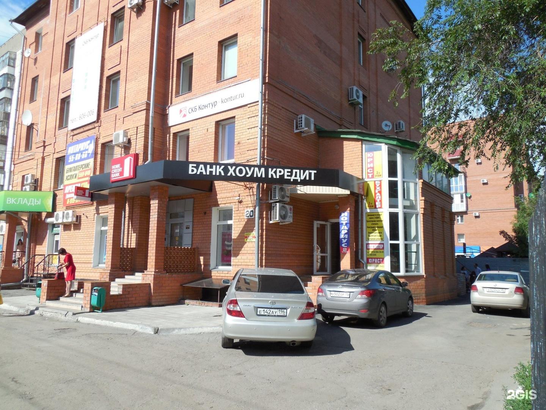 большой кредит за откат в ульяновске