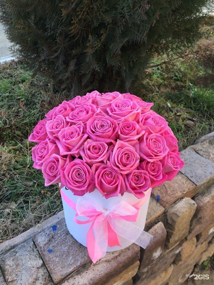 Невесты, магазин цветов в армавире
