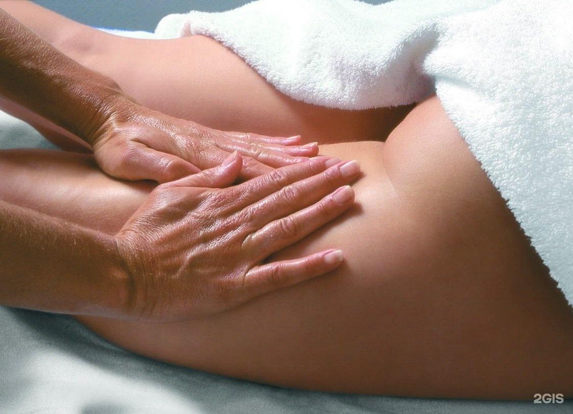 Секс большая попка массаж особенно