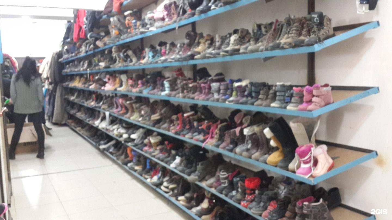 Магазины Мега Хенд  Купить одежду и обувь секонд хенд в