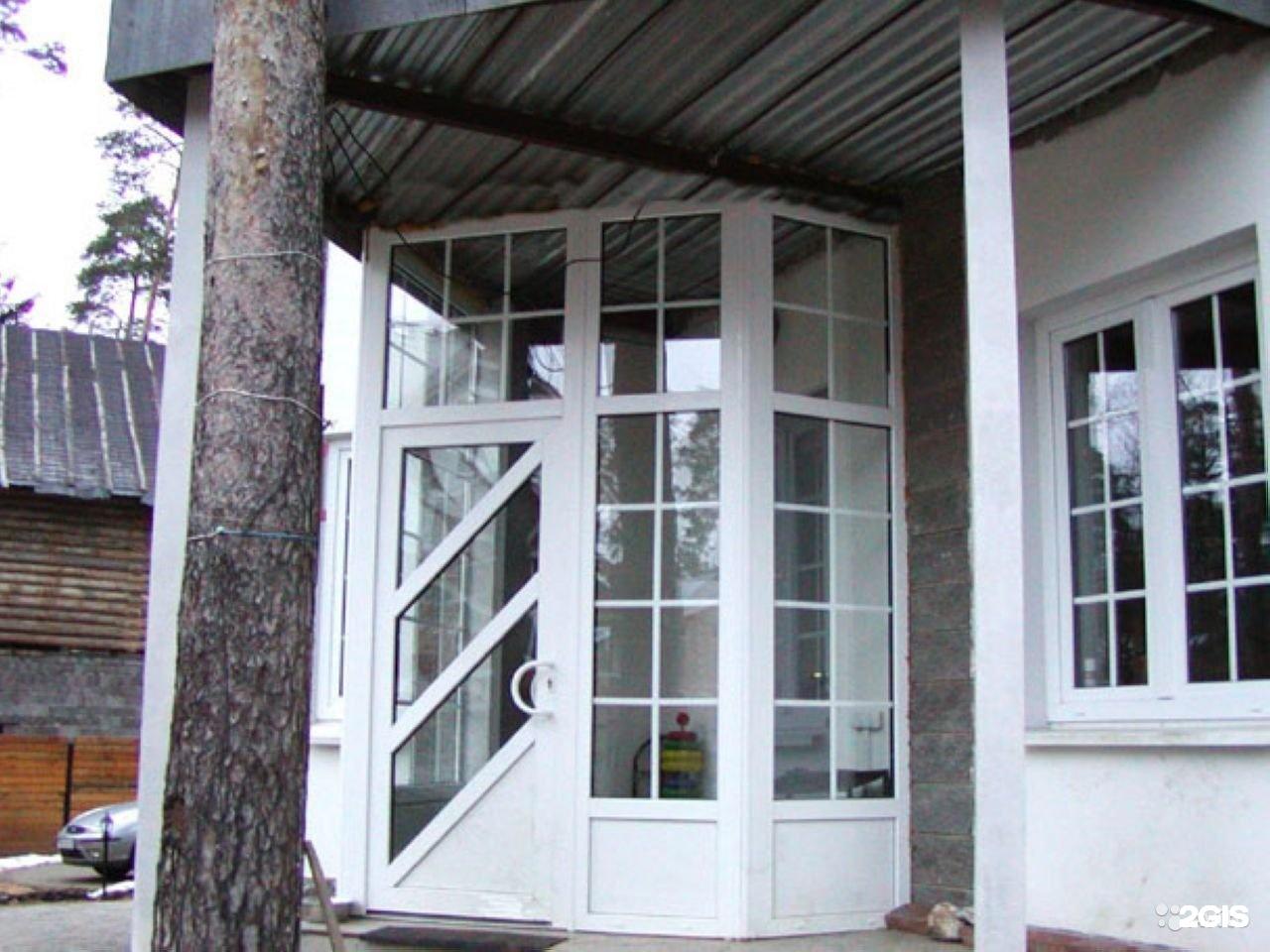 """Реманит"""" - окна пвх, лоджии и балконы под ключ."""