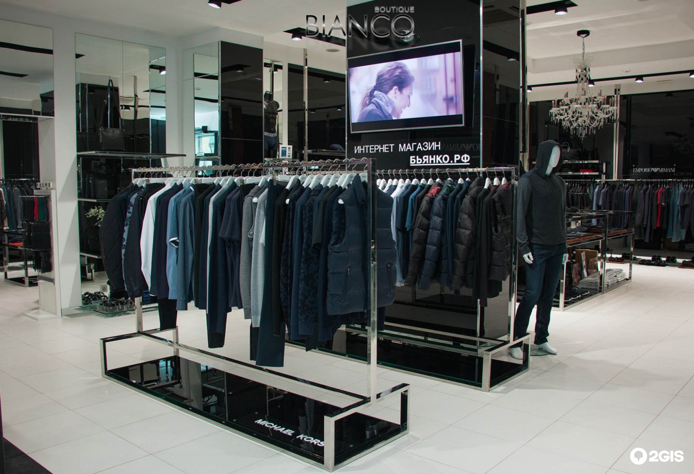 Bianco Тюмень Интернет Магазин