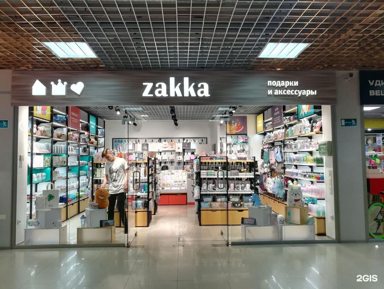 Zakka Тюмень Интернет Магазин