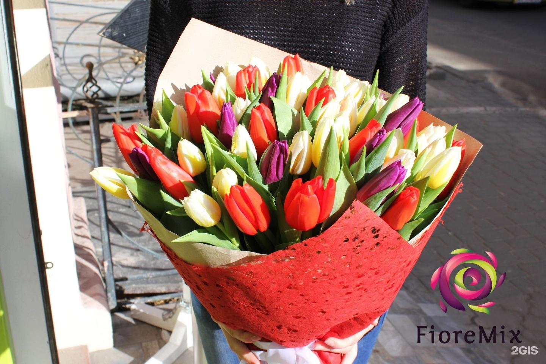 Организация службы доставки цветов одесса, герберы