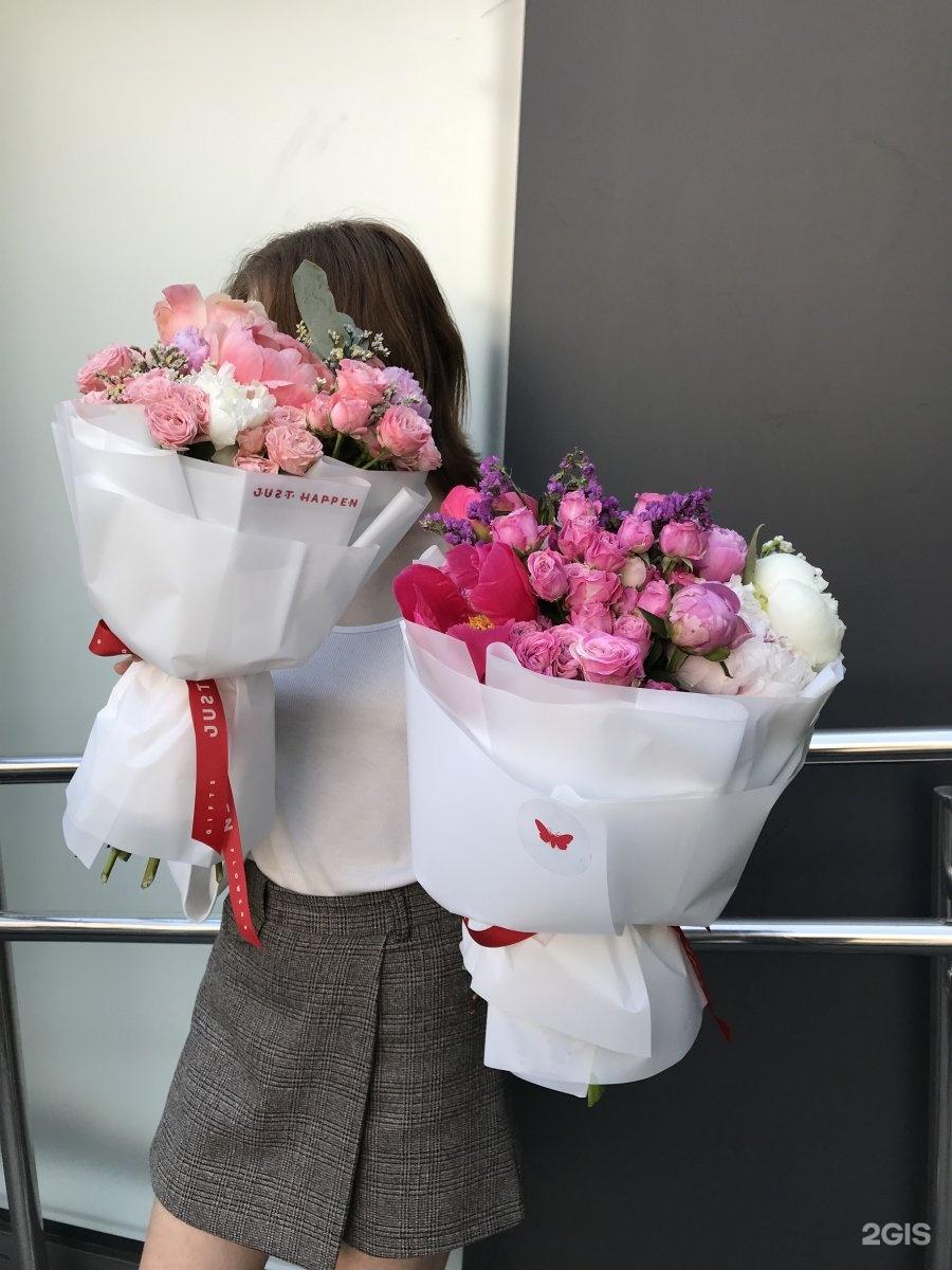Доставка цветов и подарков в одессе в дрогобыче