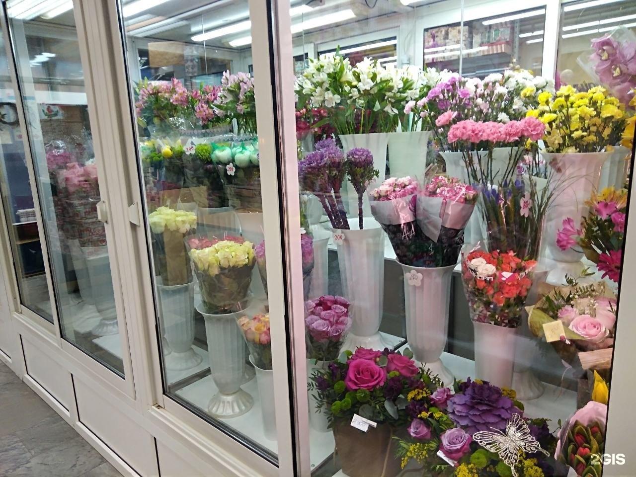 Цветы мира сеть магазинов адреса москва, невесты