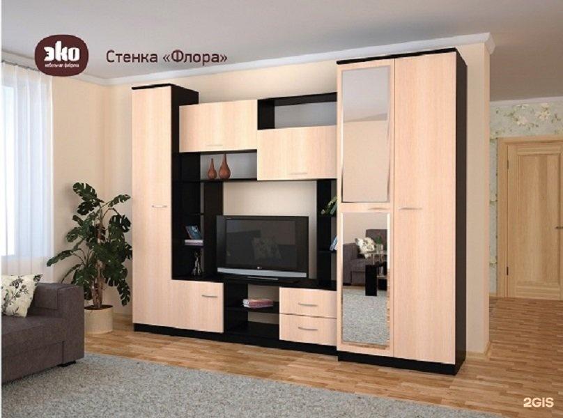 марку мебельные салоны в перми белье выбрано