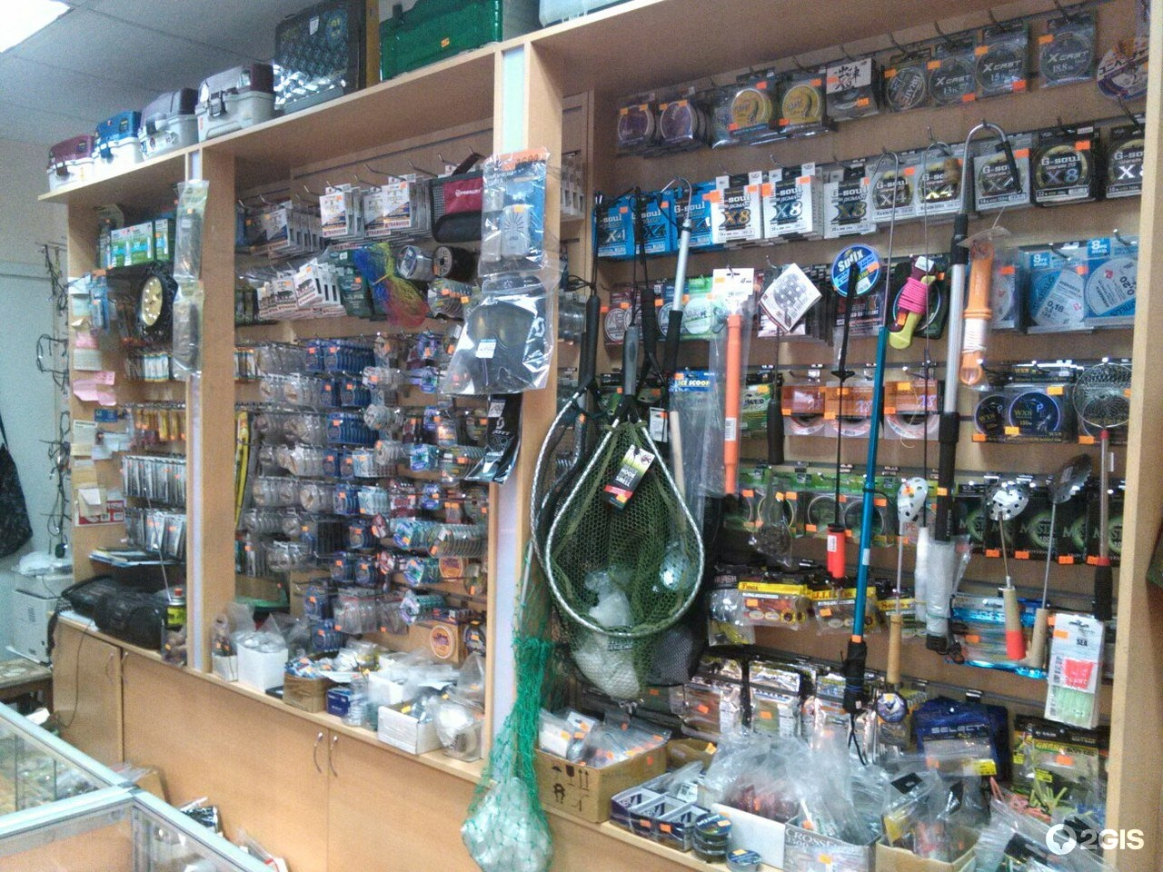 Сургут Интернет Магазин Рыбалка