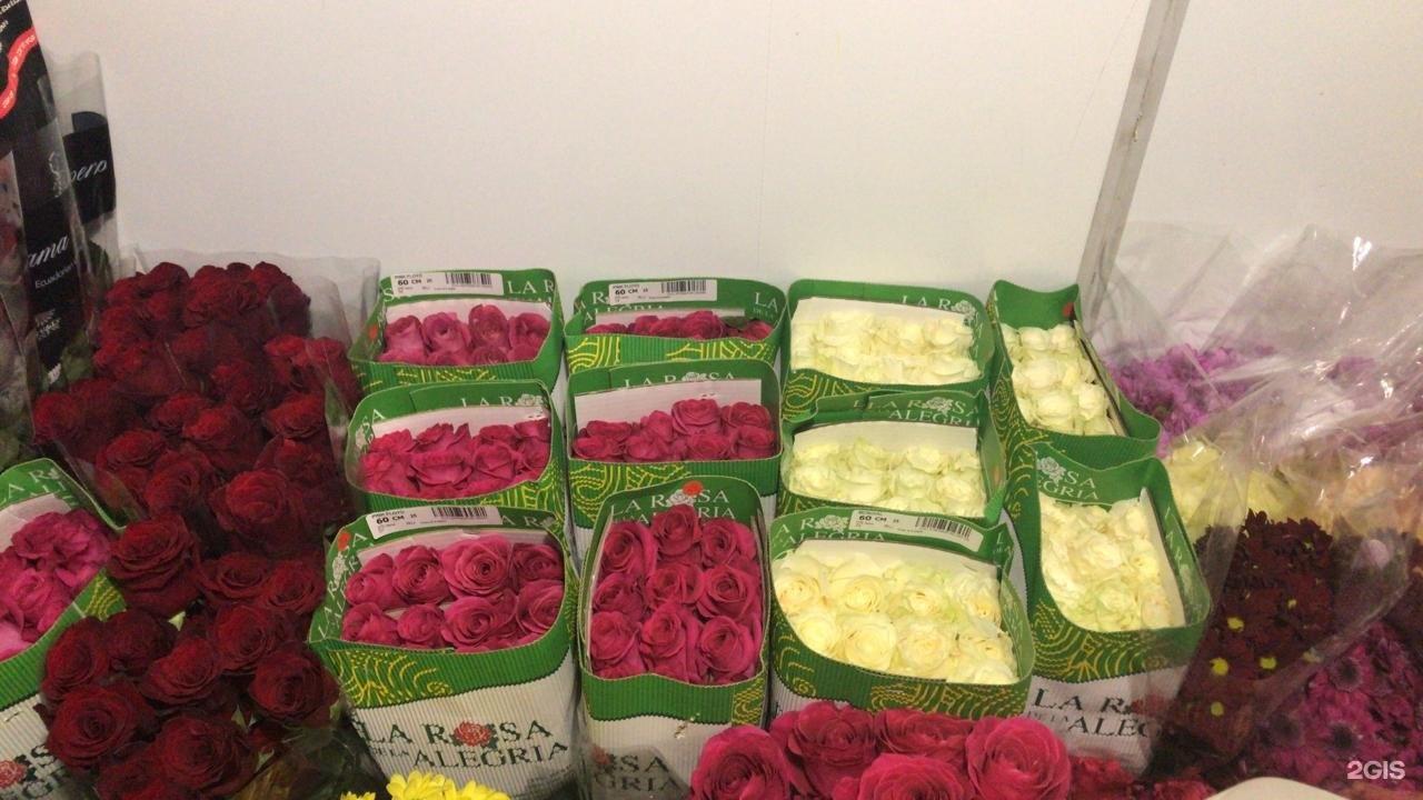 Омск доставка цветов пермь закамск