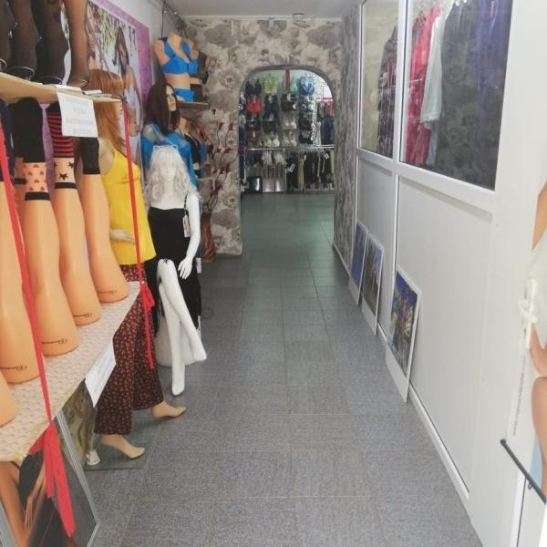 Магазины женского белья в уральске продажа массажеров в интернете