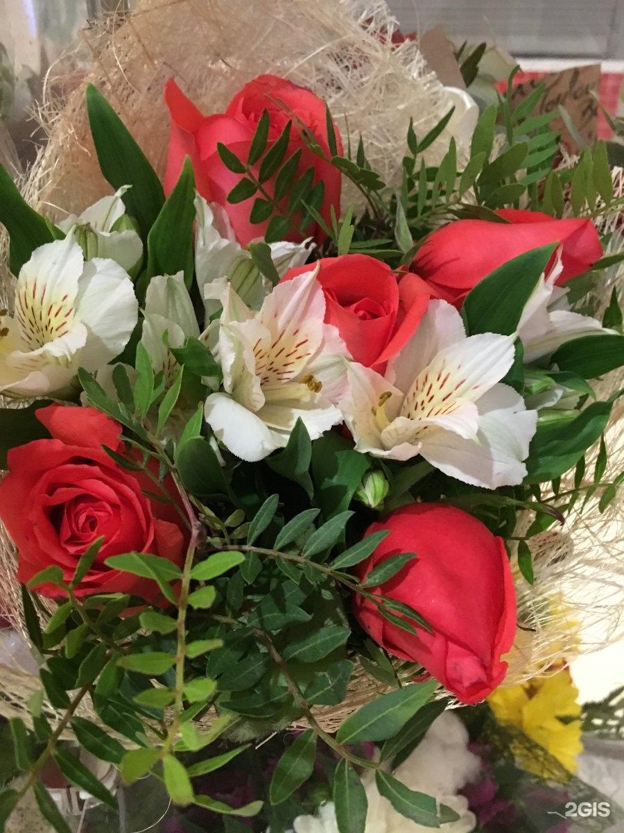 Собрать букет дома самому онлайн, цветов