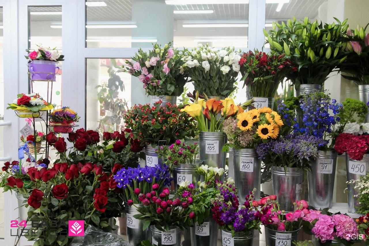 Цветы в нижнем новгороде магазины, цветов