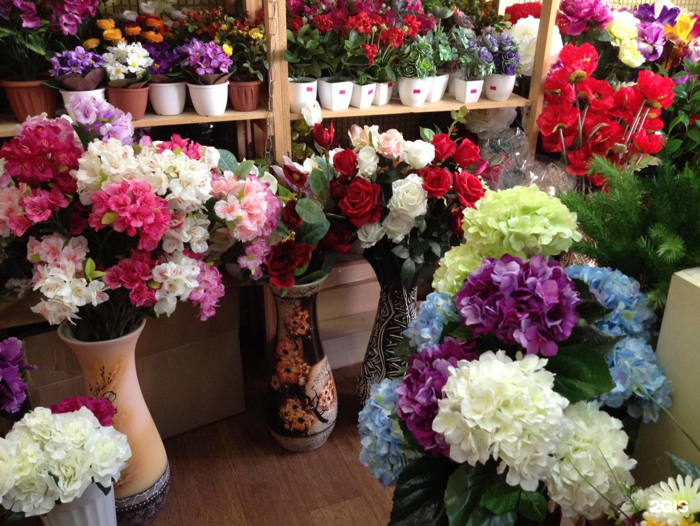 Заказ ирисы, цветочные базы нижний новгород опт