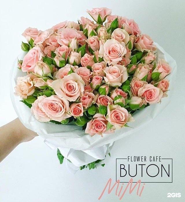 Доставка цветы на дом г омск