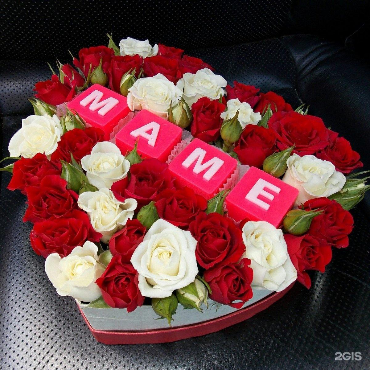 Марта, картинки с цветами красивые для мамы