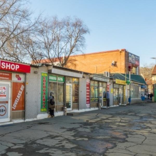 Владивосток магазин взрослых товаров вакуумный упаковщик для жидкостей