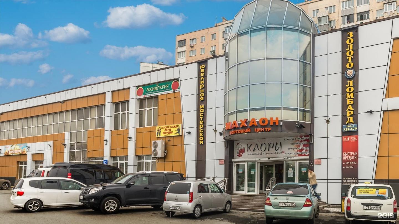 кредит на торговый центр каско стоимость кредита