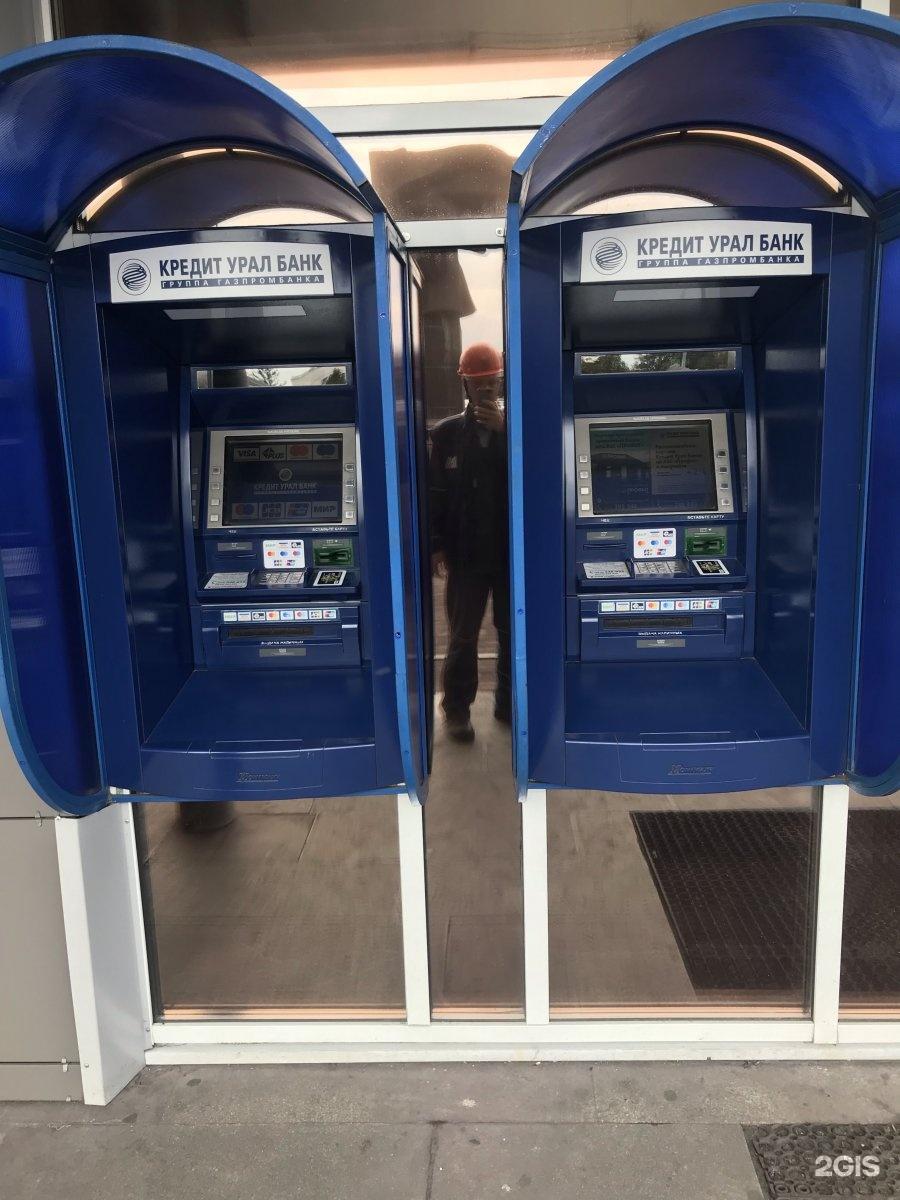 быстрые займы онлайн на киви кошелек без отказов мгновенно онлайн только по паспорту