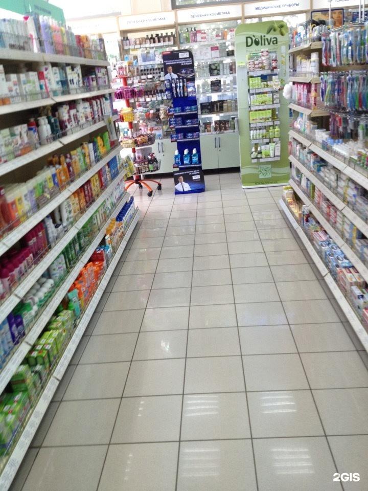 Казанские аптеки справочная казань