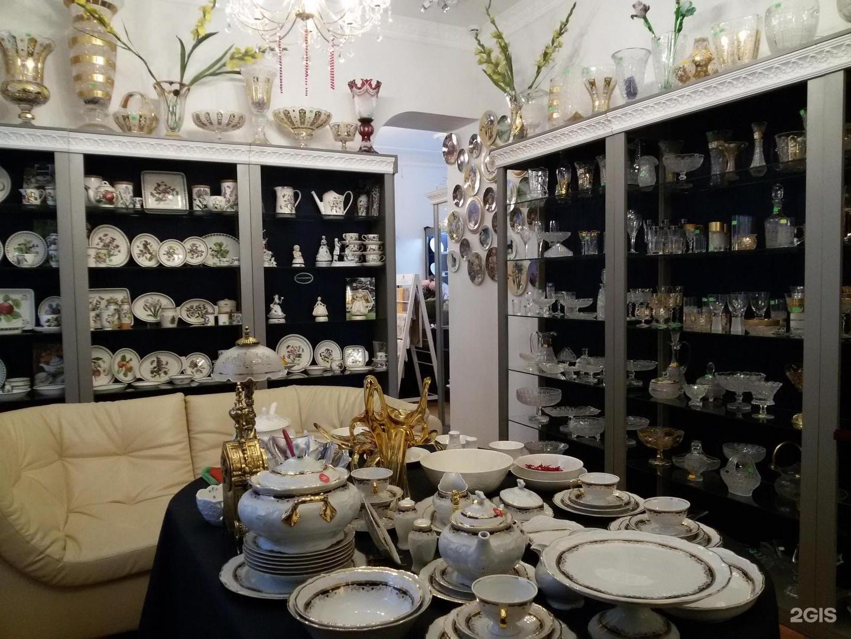 Магазин Бонита Томск Каталог Товаров С Ценами