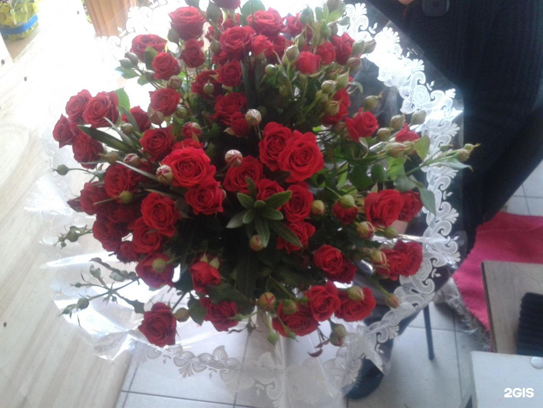 Адлер букеты с доставкой, оптом. оптом цветы