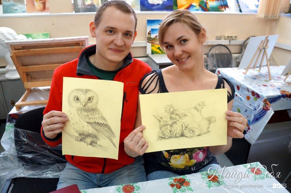 онлайн курсы рисования карандашом для начинающих взрослых в москве напарниками работе