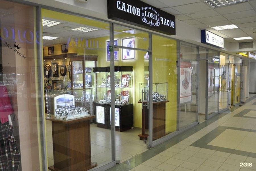 Распродажи, скидки и акции в часовых магазинах.